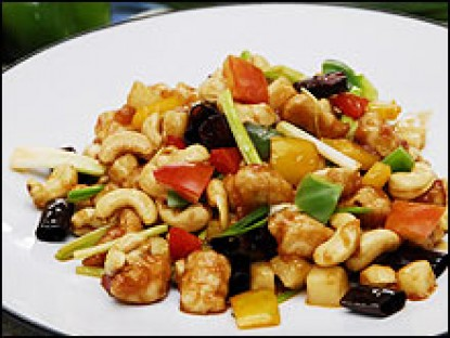 Chicken with Cashew Nuts recipe - Thai Food Recipe.com : Thai food ...