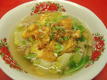 Fried Egg in Clear Soup  recipe